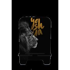 Porta-Celular Personalizado - Gospel 200 - YESHUA