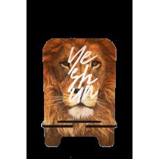 Porta-Celular Personalizado - Gospel 202 - YESHUA