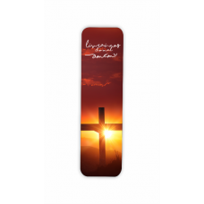 Pop-Holder avulso - Gospel 06 - Livrai-nos do mal