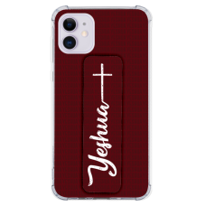 Kit Capinha com Pop-Holder - Gospel 201 - Yeshua